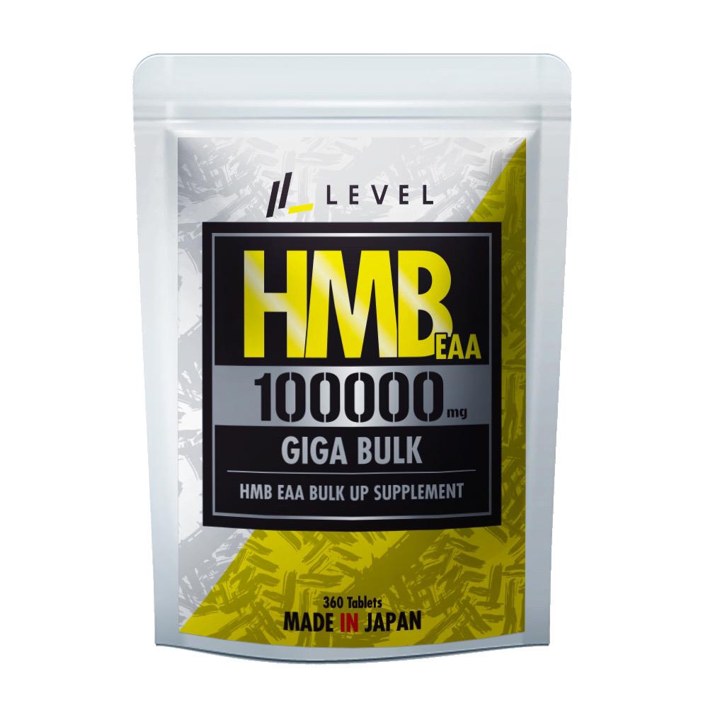 LEVEL FIT HMB EAA アルギニン サプリ100000mg【業界最大級配合量】360粒1袋